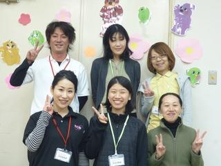 2月イベントスタッフ.JPG