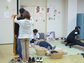 2月イベント体験.JPG