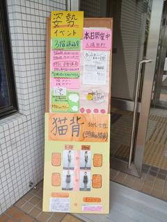 P1090476_01.JPG