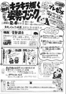 scan0060.jpg